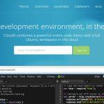 WordPressの学習用のweb環境として使えるCloud9がすごい!